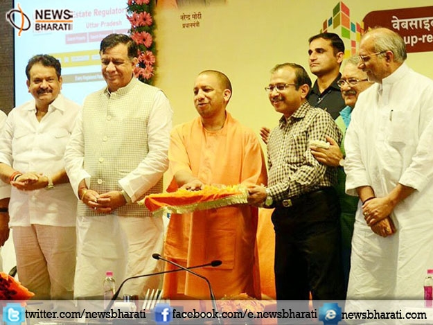 CM Yogi launches UP-RERA website for speedy solving real estate issues