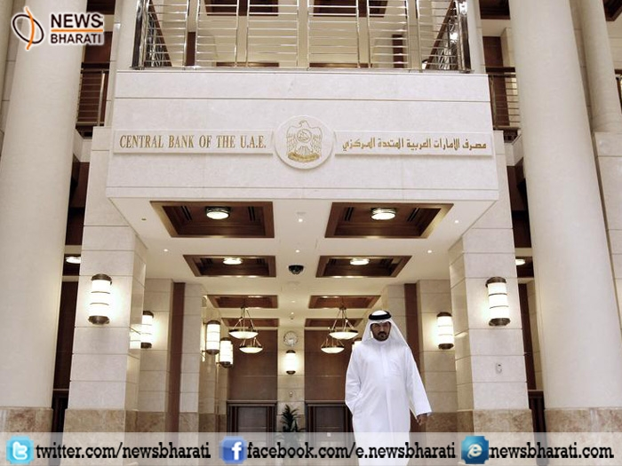 UAE notifies all 'Arab' banks to stop all kinds of dealings linked with Qatar