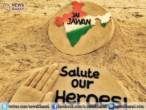 Come, Lets Salute - Support a Martyr's Family via 'Bharat ke Veer'