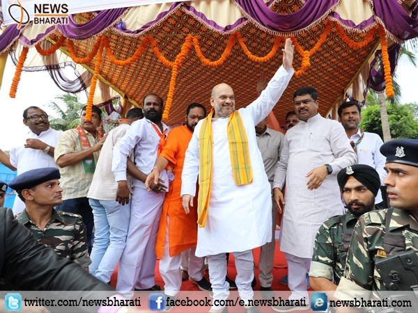 Prez Amit Shah on his three day tour to strengthen BJP's grassroots in Odisha