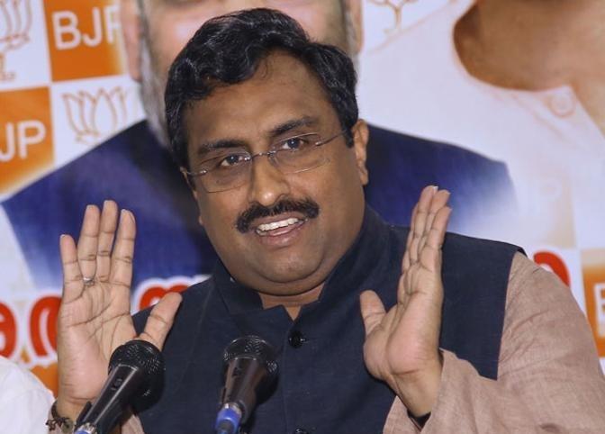 Kovind's victory certain : Ram Madhav