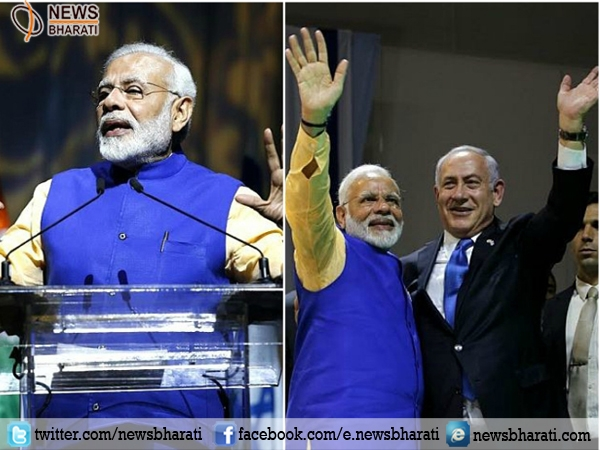 Addressing Indians, PM Modi said 'Our ties with Israel are about mutual trust and friendship'