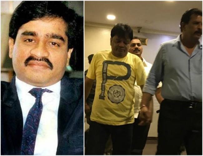News Bharati - Iqbal Kaskar who is under police custody