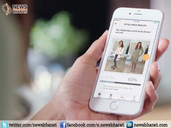 News Bharati - Tech savvy get ready, after smart phones now