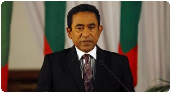 Maldives: Preliminary hearing continuing at Supreme Court on complaint filed by outgoing President Abdulla Yameen