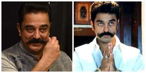Kamal Haasan confirms Thevar Magan sequel