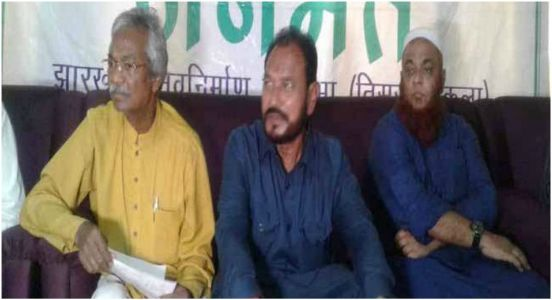 Jharkhand: Three political parties unite to form a third front