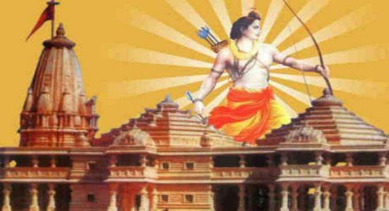 Ram Mandir at Ayodhya and economy