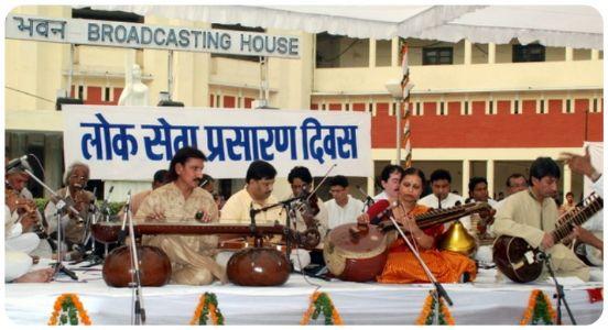 All India Radio celebrates Public Service Broadcasting Day