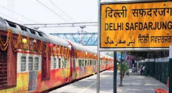 Railway to flag off Shri Ramayan Express  tomorrow