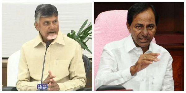 TRS sweeps Telangana, Chandra Babu Naidu accepts defeat; Congratulates KCR