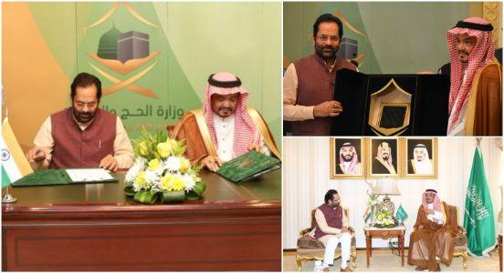 Availing beneficial facilities for pilgrims, India and Saudi Arabia sign bilateral pact for Haj 2019