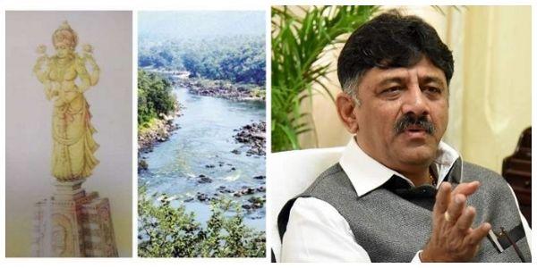 No government funds for Krishnaraja Sagar development: Min DK Shivakumar