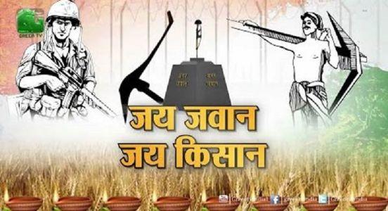 Neglect Jai Jawans, Jai Kisans; Lose Elections!