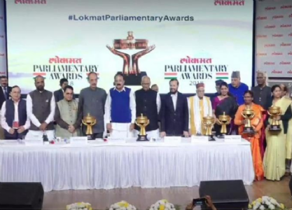 Sharad Pawar and Murli manohar Joshi felicitated with lifetime Parlamentarian achievement award
