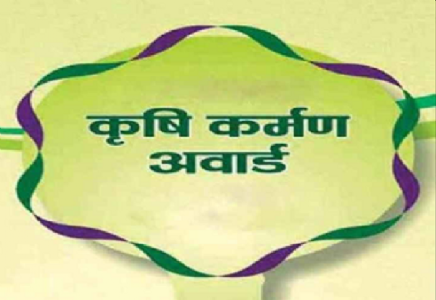 Congratulations to the state agriculture department of Jharkhand for Krishi Karman award