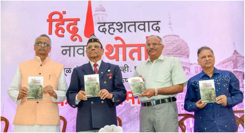 Conspiracy To Make Maharashtra A Lab To Establish Hindu Terror Narrative Rvs Mani Exposes Immoral Face Of Congress Newsbharati