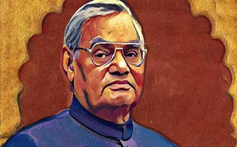 Atal Bihari Vajpayee – A great humanist and a visionary leader