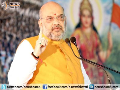 Appealing youths of Karnataka, Amit Shah pledges to work towards a Congress-Mukt India