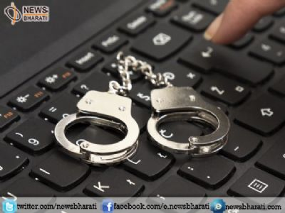 Cyber-crime on high alert; Maharashtra all set to form its own emergency cyber response team