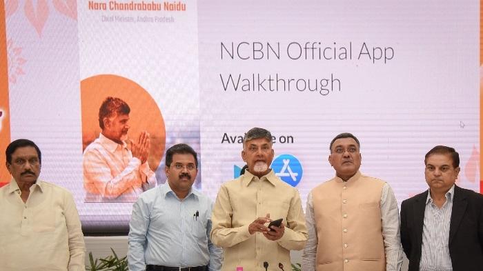 News Bharati - Andhra Pradesh CM Nara Chandrababu Naidu