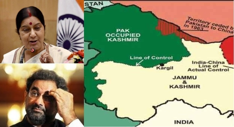 News Bharati - New Delhi hits out at stan over changes to Azad ... on sri lanka border india, burma border india, ladakh border india, pakistan border india, tajikistan border india,