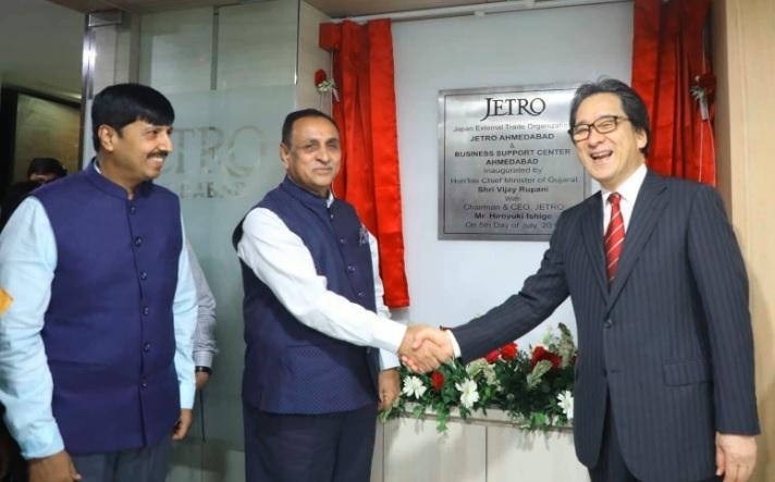 News Bharati - Gujarat CM Vijay Rupani inaugurates Business