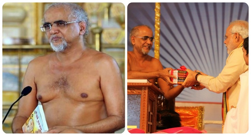 News Bharati - Jain Monk Tarun Sagar passes away at 51
