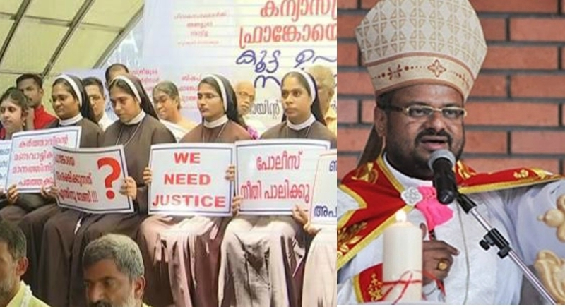 News Bharati - Dozens of nun, priests staged protest and demanded