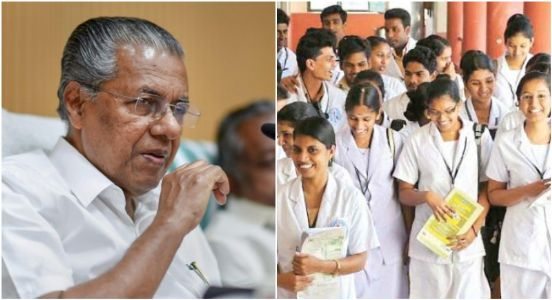 Has education on merits lost its mandate in Kerala? State issues gazette on job vacancies sponsoring 'religious conversion'