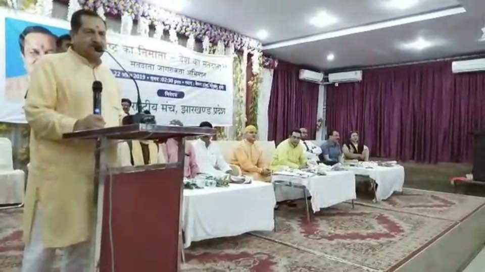 News Bharati - No religion teaches fundamentalism: Indresh Kumar