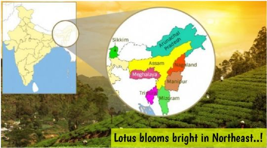 Lotus blooms bright in Northeast! With impressive lead, BJP furthers stronghold of New India