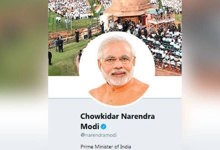 'Chowkodar' Spirit to the Next Level: PM Modi Removes 'Chowkidar' from his Twitter Name