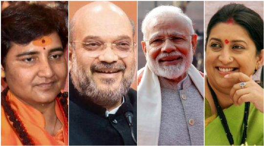 Signifying an impressive start in the 2019 LS elections, BJP seals majority with 292 lead