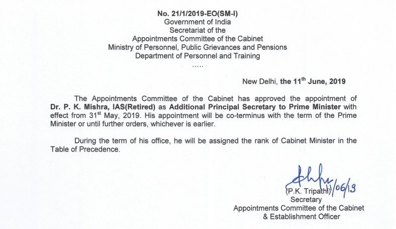 New face PK Misra joins Nripendra Misra pumping up administration to