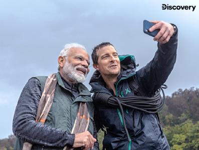 Walking through dense forests, PM Modi shares 'Vann Ki Baat' with Bear Grylls