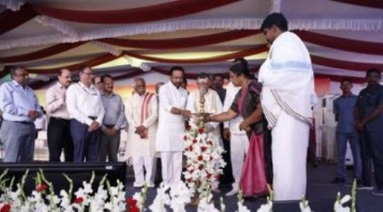 #Telangana: New  Super Speciality Hospital & Medical college Inaugurated at ESIC