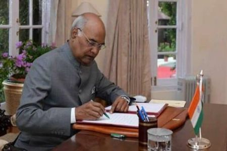 'Article 370 shall cease to be operative' President Kovind gives assent scrapping special status for J&K