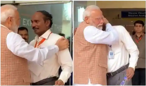 Man with positivity, reassuring millions to dream big! PM Modi embraces ISRO Chief K Sivan as he breaks into tears