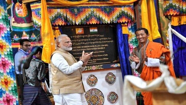 Bhutan_1H x W