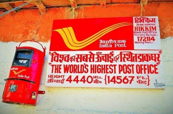 post office_3