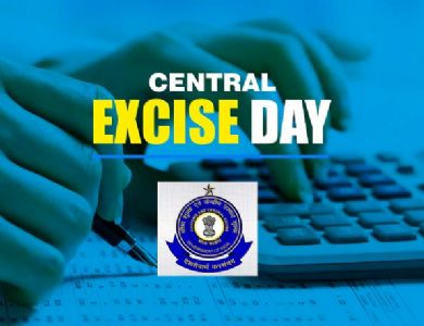 Central Excise Day; How important is Excise under GST regime?