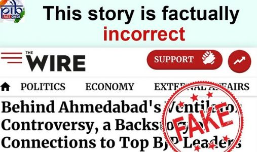 Ahmedabad's Ventilator Controversy- Know the true story here-