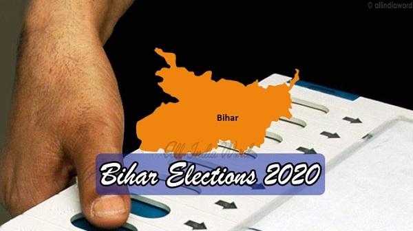 bihar_1H x W: