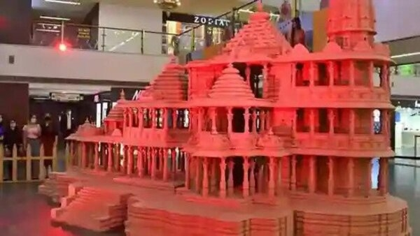 ayodhya_1H x