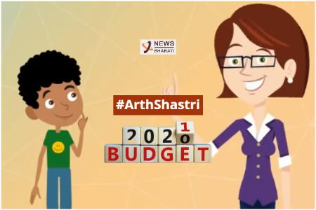 Will you face difficulties in understanding Budget 2021? Join Prof Shastri's class for easy grip-