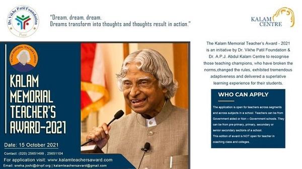 Kalam awards_1
