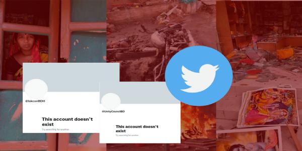 Trying to suppress Hindu's voice? Twitter deletes accounts of Bangladesh Hindu Unity Council, Iskcon Bangladesh