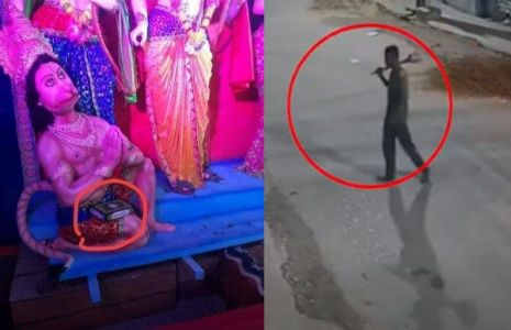 So, it was Iqbal Hossain, a Muslim drug addict psychopath who kept Quran at Hunaman feet & blamed Hindus for disrespecting it