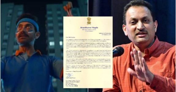 Aamir Khan's Diwali ad hurts Hindu sentiments; 'Raising awareness is good, but raise issue of Azan leading to noise pollution then', says BJP MP Anant Kumar Hegde